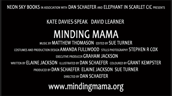 MM TRAILER END CREDITS 20.7.18.png